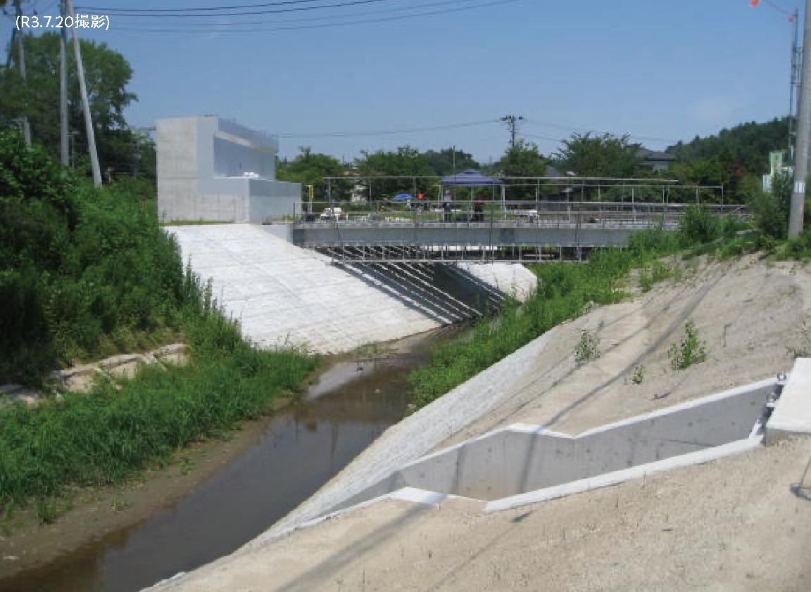 現在の現地の様子 その2「戎川と調節池設備の様子 」